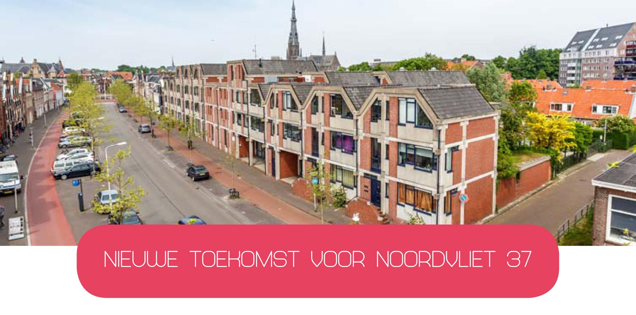 HAW Leeuwarden
